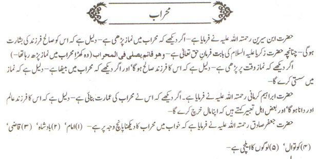 mehraab1