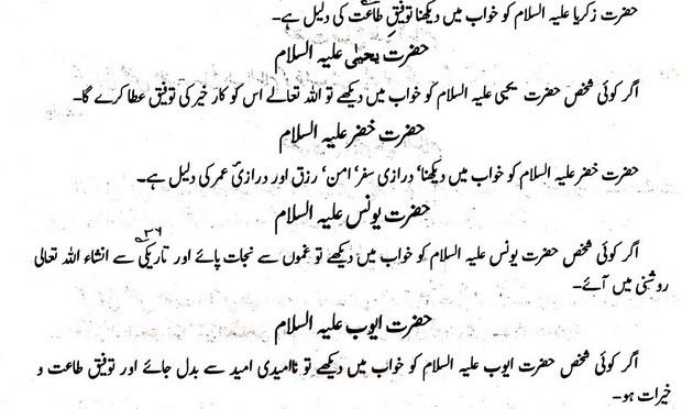 aadam aiaeh islam3