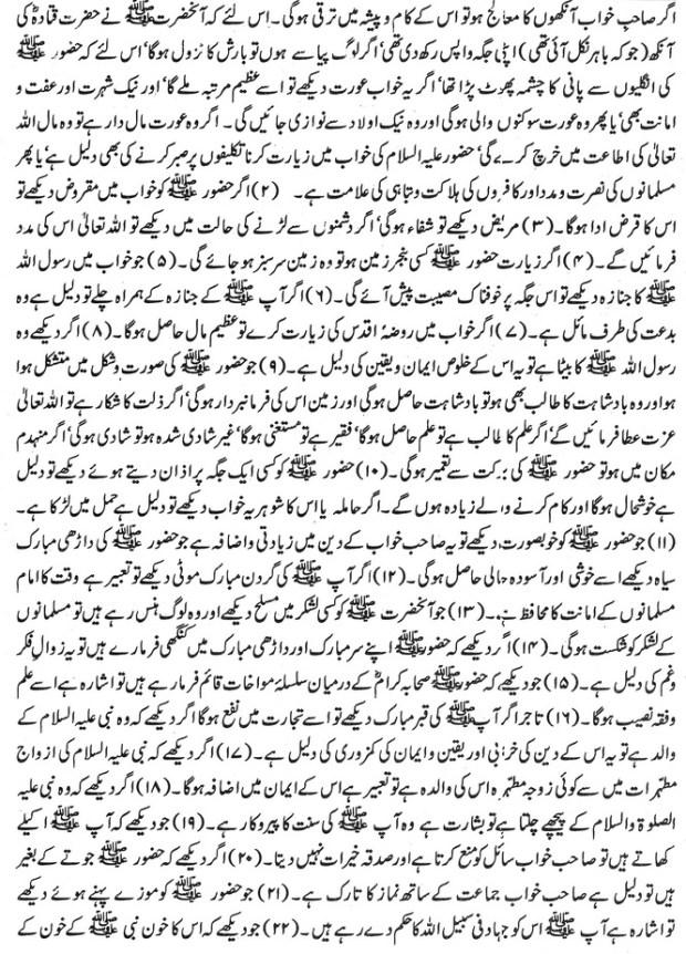 muhammad-s.a.w3-4