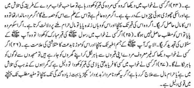 qabbar3